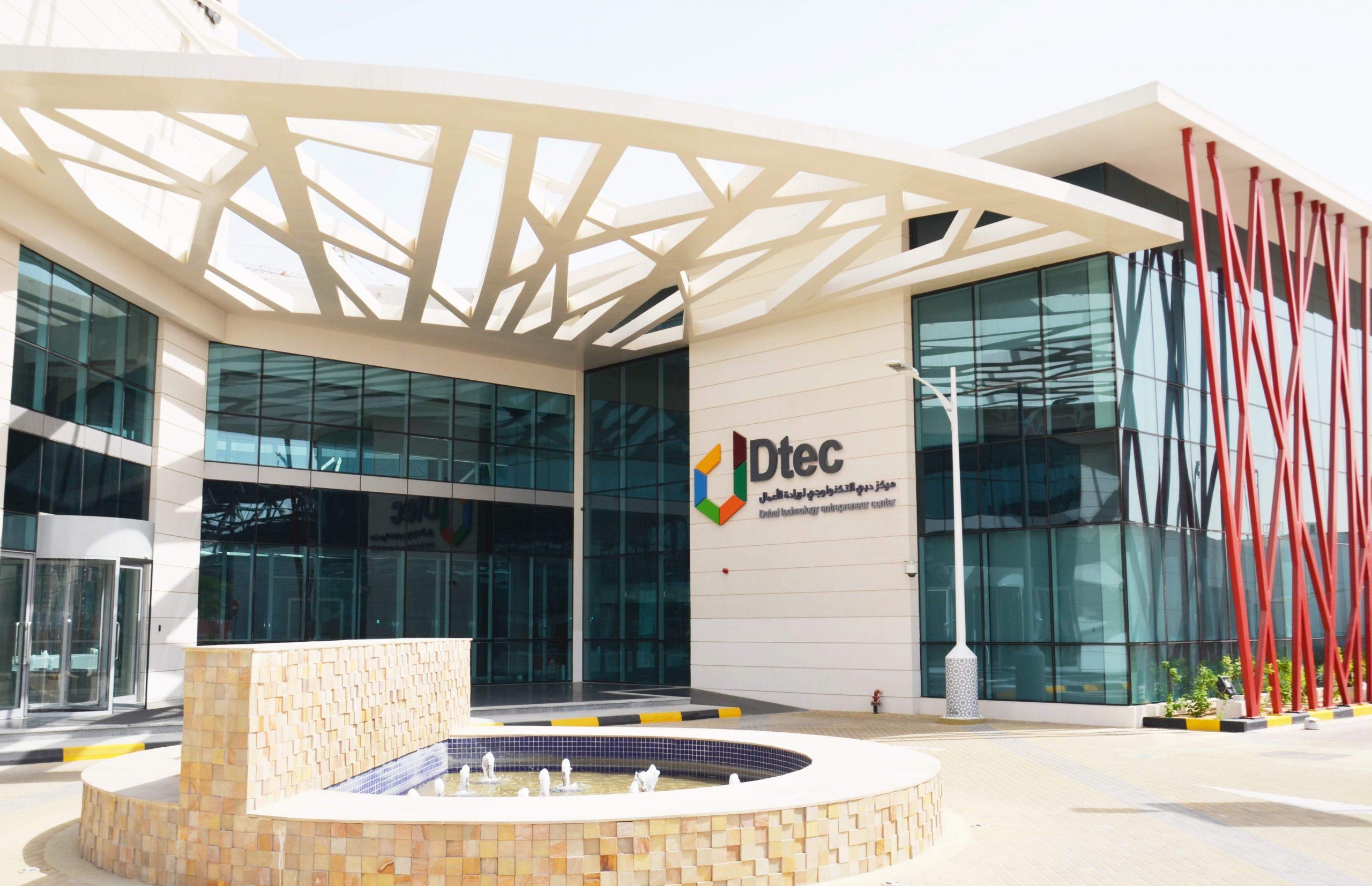 Best digital marketing agency in Dubai